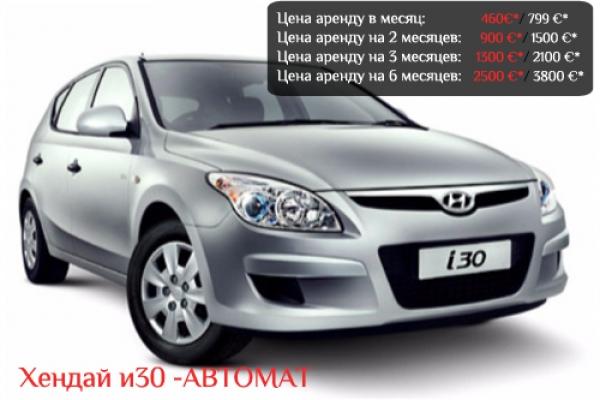 hendai-i30F023B3B1-C289-B9CA-1E0D-F66D79DACA71.jpg