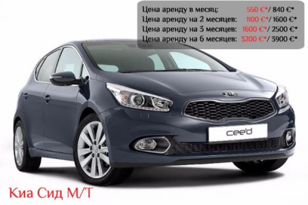 kia-ceed378849F3-7AB2-61AA-3CEE-C0F23F2C9F41.jpg
