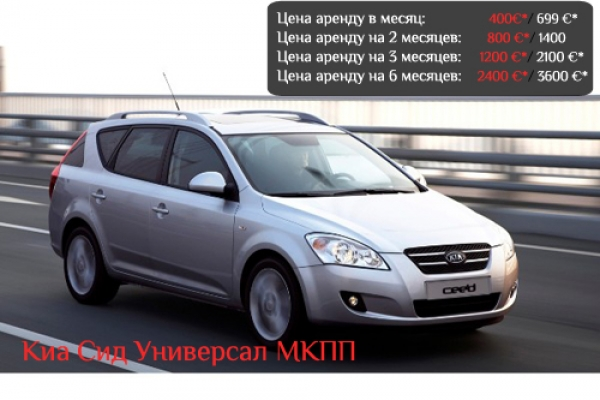 kia-universal462260F3-3AF2-9D71-9E63-6C3C56980E36.jpg