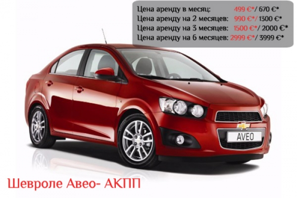 aveo-akppC8866DED-04A2-EE7E-E268-461243B2B942.jpg