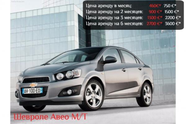 aveo-mt0BFA3FCE-C83A-B14A-A64F-EDB730F7C264.jpg