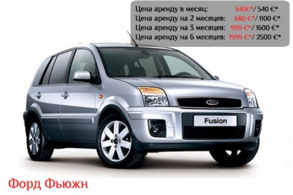 fusion246B8E8D-448A-1F9B-30C0-D6A0F2CF147A.jpg