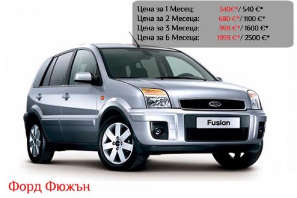 fusion90B58021-1B66-4195-3860-4032B232CB01.jpg