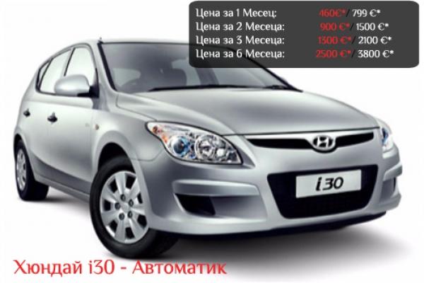 hendai-i30E0A10F09-8386-B127-5C71-EA0AC1592B90.jpg