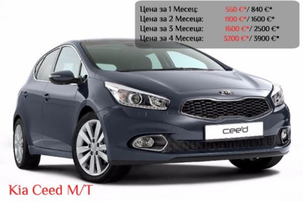 kia-ceedAB71F139-B187-C32E-D811-AD48E1F0E366.jpg