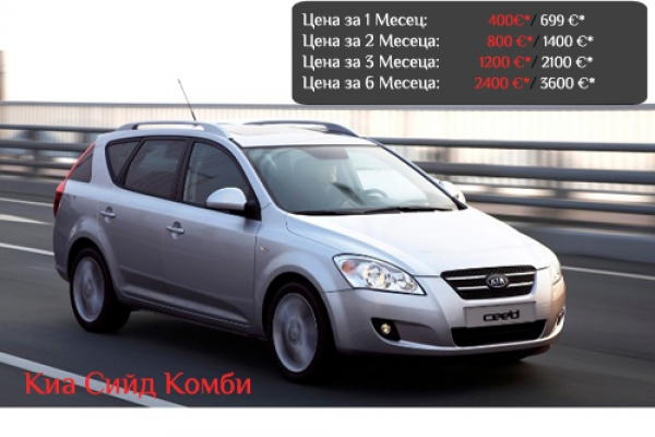 kia-universal35E03BA8-D20E-E34E-52B1-58912ACD8349.jpg