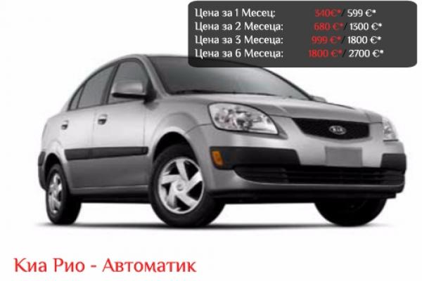 rio-avtoA803C5A0-3E92-7C89-266D-8B0532F5F502.jpg
